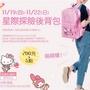 Hello Kitty 星際探險後背包