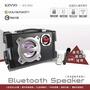 KINYO 耐嘉 KY-1793 多功能藍牙音箱 藍芽 立體聲 卡拉OK 行動麥克風 錄音 音響 行動KTV 藍牙喇叭 音箱 收音機 歡唱機 擴音器 音樂播放