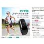 新款【火遍日本彩屏來襲!】最新彩屏智慧手環 熱銷日本 血壓 心跳 血氧偵測智慧手環