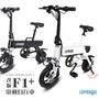 FIIDO F1+電動自行車【手機批發網】分期0利率 三模式 自行車 腳踏車 電動車 代步車 折疊車 L2S F1 趣嘢