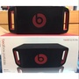 《九成九新-可議價》Beats by Dr. Dre Beatbox Portable   - beats藍牙喇叭