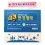 【微笑家電】全新 LG 樂金 TECH 蘇打酵素洗衣紙 (45抽) 韓國原裝 無添加螢光劑 代替洗衣液/粉(好用 / 好洗衣)