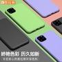iPhone11Pro Max手機殼 蘋果11保護殼 液態矽膠iPhone11pro防摔殼 全包超薄保護套簡約手機殼