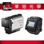 DONSHE東旭光學 SONY FDR-X3000R  平輸 保固一年 歡迎自取 2