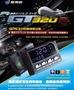 ☆DIY汽車百貨☆藍電流 GT320 GPS超速警示器