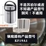 a低價熱銷d蘇泊爾保溫提鍋保溫桶飯盒防溢蓋子配件KF151925162LA1