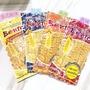 泰國bento超味魷魚片 泰國旅遊必買