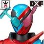 特價 日代購現貨  Build DX 假面騎士 Rabbit 掃除機造型 公仔 景品