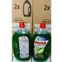 4罐2100元含運【油品味】Persil 寶瀅 100杯 綠色 強力洗淨 濃縮洗衣精 洗衣凝露 5L