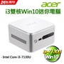 Acer RN76(i3-7130U/4G/256G SSD/W10)