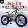 kimwei廠家促銷雪地車4.0加寬大輪胎 變速胖胎車 減震山地自行車   沙灘車 雙碟剎賽車 實心胎自行車kimwei