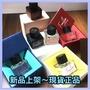 韓國正品保證 仿偽標 🔥Foellie 私密香水 私密處香水 香氛 私密處保養 私密處護理🔥Foellie