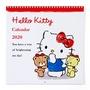 〔小禮堂〕Hello Kitty 2020 大型線圈式掛曆月曆《白紅.小熊們》壁掛日曆.年曆.行事曆