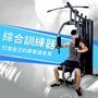 《進階款重訓機》多功能綜合重量訓練器(須自行組裝)