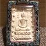 BE2541 龍婆moon(悶/滿)LP Moon Wat BanJan 舍利牙粉生命伴侶崇迪,後銀打固(符管)