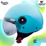 PENGUIN安全帽 PN-781 素色 藍 亮面 PN781 3/4罩 半罩帽 gogoro 海鳥牌 耀瑪騎士