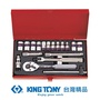 【KING TONY 金統立】KING TONY 專業級工具 19件式 二分六角套筒扳手組 KT2522MR3(KT2522MR)