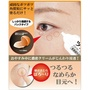 日本製🇯🇵 日本 tsubu night pack 肉芽 脂肪粒 角質粒 眼霜30g kevin老師推薦