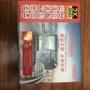 日本Fujitsu行車記錄器FD714G