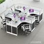 辦公桌4人位辦公家具2/6四人員工工作位隔斷屏風辦公桌椅組合 1995生活雜貨NMS
