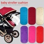 嬰兒推車墊兒童坐墊座椅墊傘車防滑墊柔軟保護墊