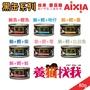 【養貓找我】[單罐]日本 愛喜雅 AixiA 黑罐主食罐 貓罐 [鮪魚+鰹魚基底] 7種口味/80g
