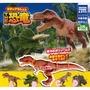 [現貨] THE恐龍可動公仔 恐龍 侏儸紀 可動 暴龍 迅猛龍 T-ARTS 轉蛋 扭蛋 共4款 【海線男孩扭蛋】