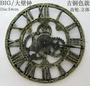 歐式復古齒輪掛鐘 裝飾懷舊大時鐘十天預購+現貨