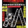 【免運】【全網最低價】鎂多力 伸縮梯子人字梯鋁合金加厚工程折疊梯 家用多功能升降樓梯 #人字梯 #直梯
