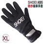 SHOEI A005 加長版 防水手套 黑 XL 長版 防水手套 防水 止滑 透氣 防風 防寒 潛水布材質 機車手套