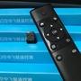[2.4G.藍芽]遙控器 鴻海便當Bandott、小米盒子國際版適用,可開關機[現貨]