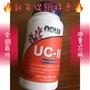 新年促銷特惠2020.12月🔥🔥美國🇺🇸Now  UC-II專利非變性二型骨膠原蛋白UC2  ucii 120粒
