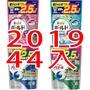 18入盒裝 44入袋裝 優惠價格♛😍洗衣球😍寶僑P&G 3D洗衣膠球 洗衣膠囊 洗衣精 日本代購