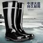 加絨雨鞋男防滑耐磨耐酸堿油高長筒雨靴防水 【嘻哈戶外】