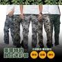 kupants {加厚款}透氣彈力耐磨數位迷彩工作褲 側口袋工作褲多口袋工作褲大口袋工作褲