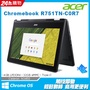 ACER Chromebook R751TN-C0R7 黑(11.6吋觸控/N3450/4GB/32GB eMMC/Intel® HD Graphics 500)