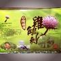 台灣三合一國寶茶