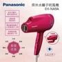 ●台灣公司貨★國際牌一年保固★Panasonic 奈米水離子吹風機EH-NA9A