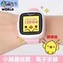 🐤官方正版小雞手錶養成屋電子錶 韓版 觸控版 可愛小雞養成屋 電子玩具 兒童手錶生日禮物