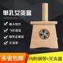 【針灸養生】橡木艾灸盒隨身灸實木單孔艾灸盒木制艾灸條艾灸儀器艾炙家用