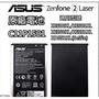 衝評價 ASUS ZenFone2  LASER 手機電池C11P1501 11CP5/53/7 ZE550 ZD551