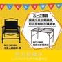 山林者GoPace 小巨人鋼鐵椅〈櫸木椅鋁合金版〉GPC-18010BK《EcoCamp艾科露營戶外用品│中壢》