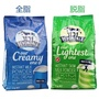 德運 Devondale  高鈣全脂成人 奶粉 1KG 澳洲代購