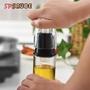 噴油瓶 日本噴油壺氣壓式噴油瓶噴霧玻璃控油壺燒烤料理食用油油罐調味瓶 霓裳細軟