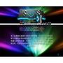 【耀迎科技黃金經銷商_嘉承國際】DEEPCOOL九洲風神 GAMMAXX 玄冰 GT RGB 國際版 CPU散熱器