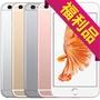 Apple iPhone 6s_4.7吋_64GB 智慧型手機(原廠整新機 保固一年)◆贈保護套+玻璃保貼