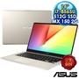 ASUS S430FN-0322F8565U 14吋VivoBook S14 FHD輕薄筆電(i7-8565U/4G/512G PCIE/MX 150 2G)閃漾金