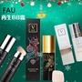 【超取899免運】 韓國 V FAU  再生BB霜 聖誕限量版 / 小黑管 / 珍珠白(小白管)