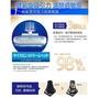 🚚 🇯🇵日本正品現貨🇯🇵吸塵器達人 #無敵首選 IRIS OHYAMA IC-FAC2 除蟎吸塵器除蹣機
