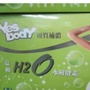 水解酵素 20包每包25克,特立淨,清體酵素的加強版
